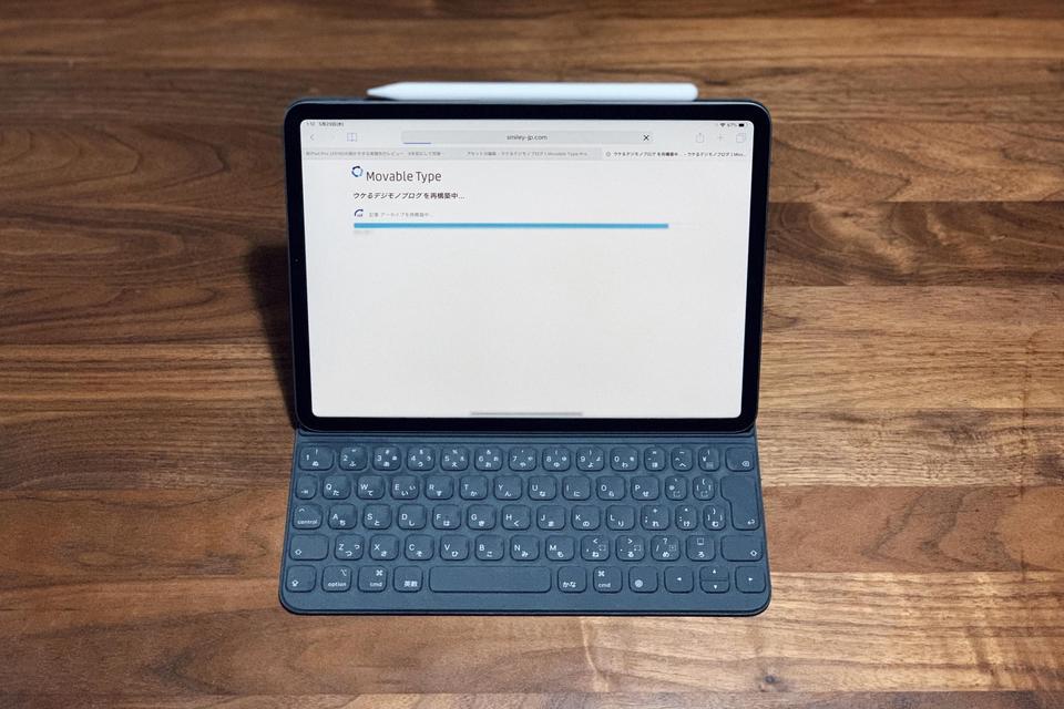 新型iPad Pro 11インチを日常どうやって使っているのかをさらけ出すよ