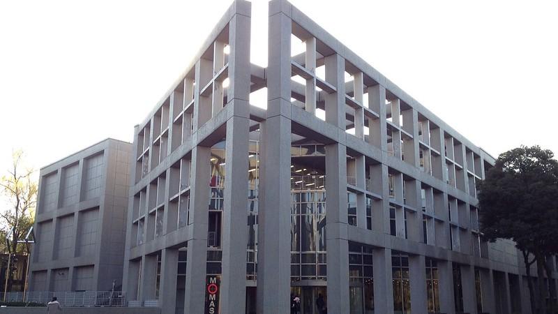 県立 近代 美術館 埼玉 県立近代美術館企画展「上田 薫」を開催