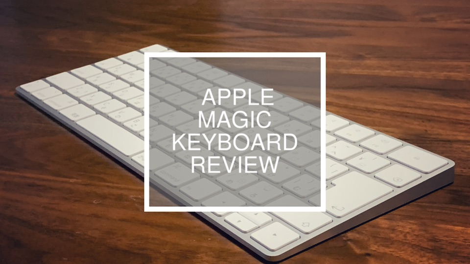 Apple Magic Keyboard レビュー!Apple純正ワイヤレスkeyboardの良い所ダメな所
