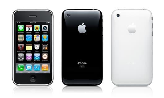 ソフトバンクオンラインショップでiPhone 3GS が買える。