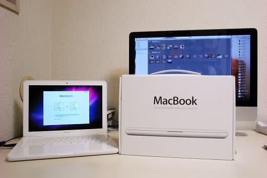 macbook2009_01.JPG