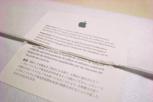 macbook2009_07.JPG