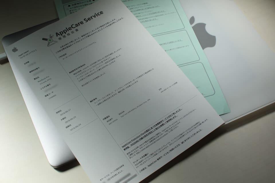 MacBook Pro 2016が「MacBookおよびMacBook Proキーボード修理プログラム」に発送して2日で帰還した