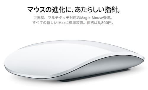 mouse200910.jpg
