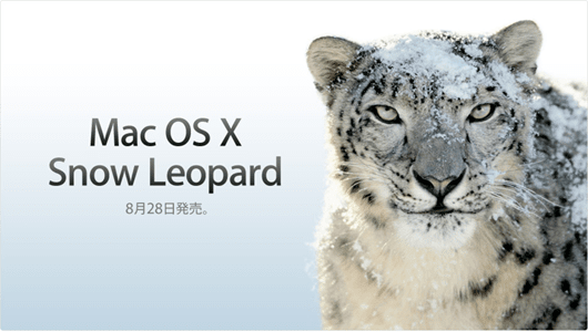 osx_20090824.png